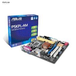 P5KPLAM Box